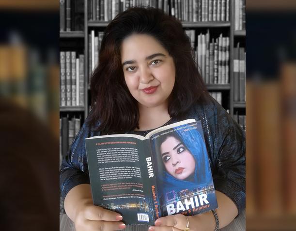 Monisha K Gumber - Author of Motivational and Inspirational